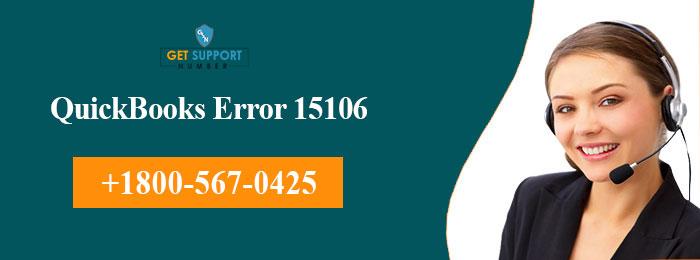 quickbooks-error-15106